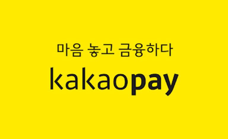 Tőzsdére lép a koreai Kakao Pay
