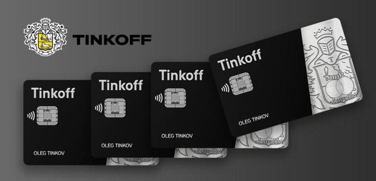 A jómódú ügyfelek felé nyit a Tinkoff
